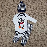 Детский костюм 62-74 арт.2557