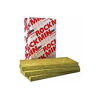 Минеральная базальтовая вата Rockwool Rockmin 50мм, ( теплоизоляционные материалы роквул рокмин, утеплитель)