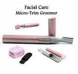 Триммер / Эпилятор  мини женский Facial Care HX-016, фото 3