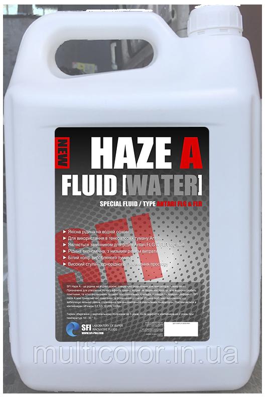 """Жидкость для генераторов тумана SFI Haze """"A"""" Fluid Water 5л"""