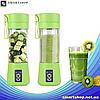 Блендер Smart Juice Cup Fruits USB 4 ножа - Фитнес-блендер портативный для смузи и коктейлей Зеленый (s245), фото 2
