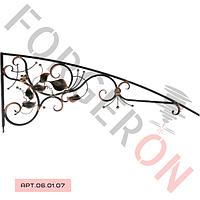 Кованый козырек, навес с каллой 2300×750мм,20×20мм
