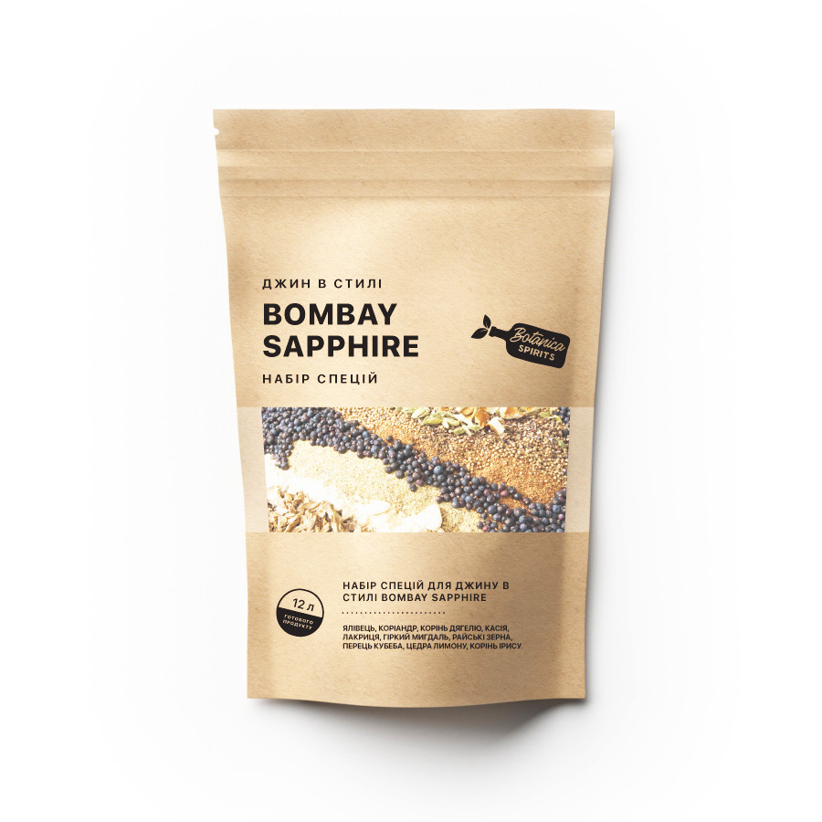 Набор специй Hot Rod для джина Bombay Sapphire