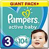 Подгузники детские Pampers Active Baby 3 (6-10 кг), 104 шт