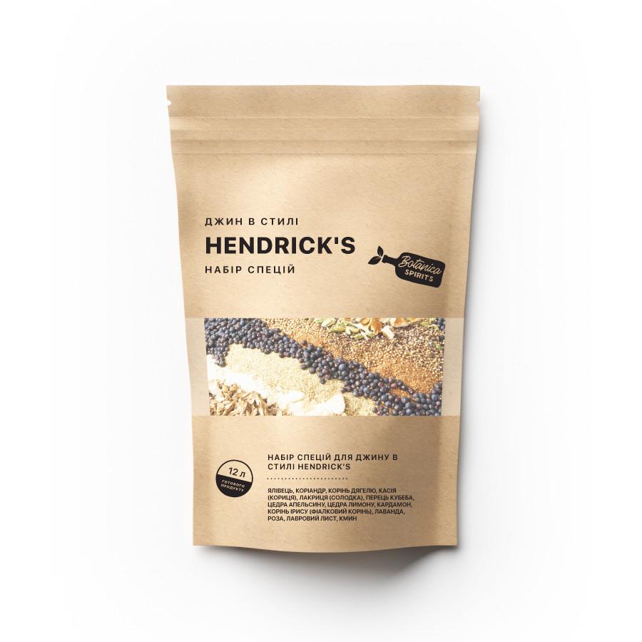 Набор специй Hot Rod для джина Hendrick's