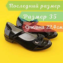 Туфли для девочек Бантики Tom.m размер 35