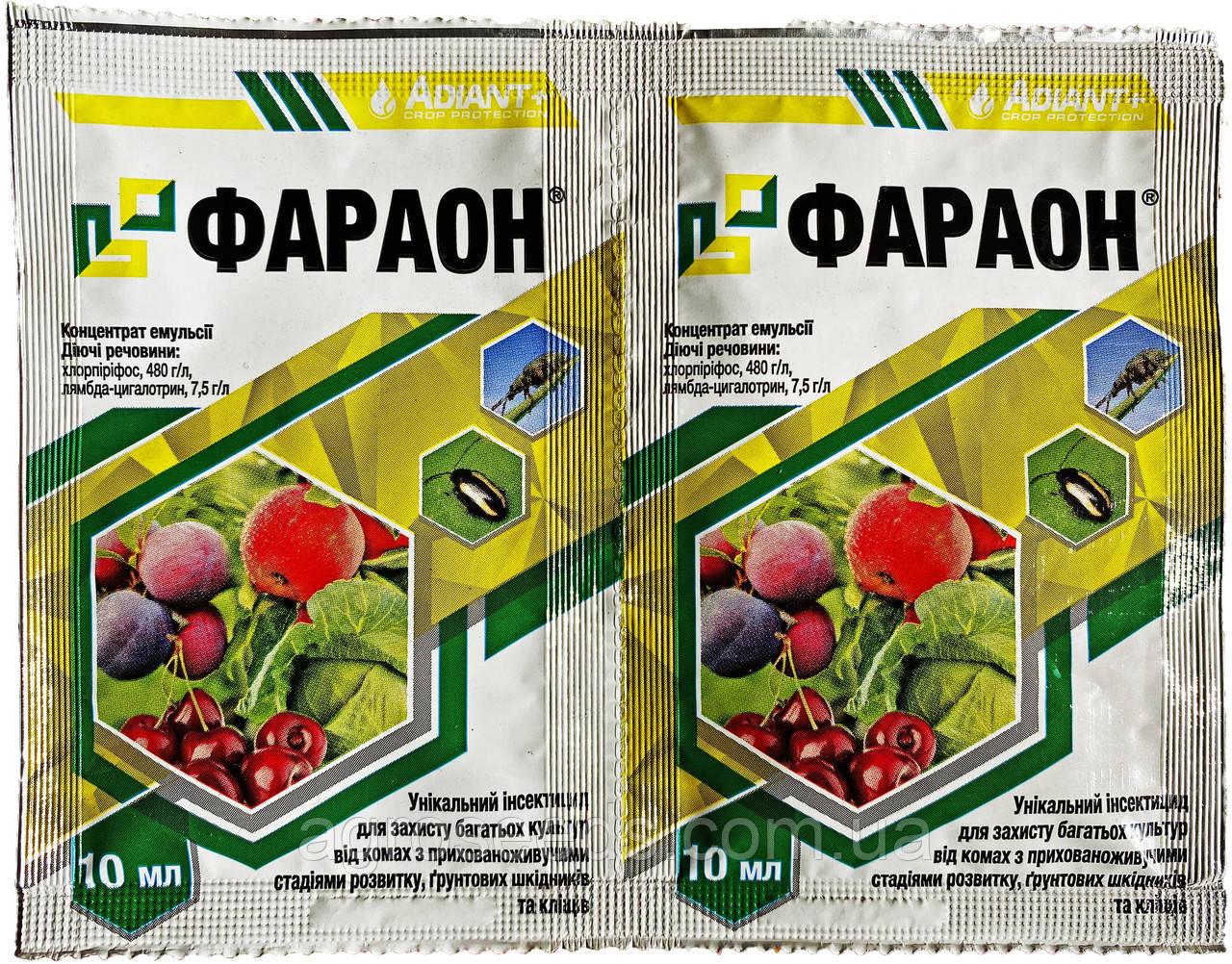 Инсектицид Фараон 10 мл (Аналог Нурелл-Д)