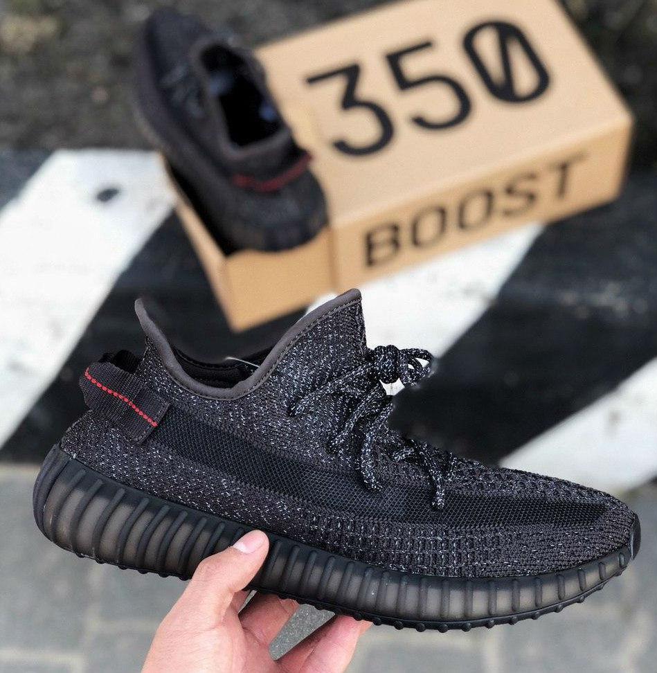 black static yeezy