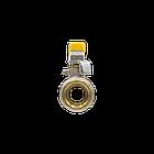 "Кран шаровый Raftec Yellow 1"" GRH3, фото 2"