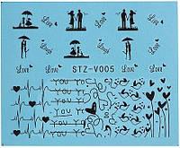 Водные наклейки для ногтей, STZV Vizavi Professional