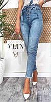 Джинсы женские jeans мом с царапками весенний коттоновый 27, 28, 29, 30 размеры DM-3679 Голубой