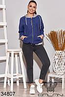 Куртка женская синяя короткая батал (размеры от 50 до 64)