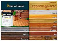 """Масло террасное """"TERRACE OIL"""" (2,8л). С пчелинным воском. Для дерева, террасной доски. Bionic House (Бионик)"""