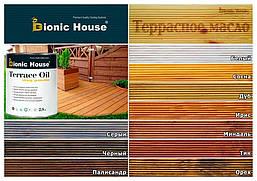 """Масло террасное """"TERRACE OIL"""" (1л) с пчелинным воском для дерева, террасной доски Bionic House (Бионик Хаус)"""