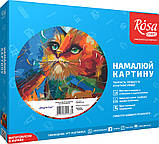 Картина по номерам. Rosa  Bright Cat  35х45см  , фото 2