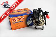 Карбюратор   Honda DIO   (orange box)   KNG