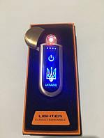 Зажигалка USB с экраном Sanqiao XT-9020 Герб Украины Золотистая (99202)