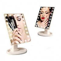 Косметическое сенсорное настольное гримерное зеркало с LED подсветкой для макияжа Magic H0170 с подставкой
