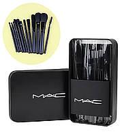 Кисті MAC для макіяжу 12 шт