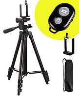 Штатив TRIPOD 3120А для Телефона Камеры Фотоаппарата с Bluetooth Кнопкой 102 см