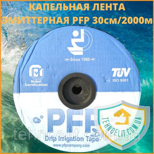 Лента для капельного орошения эмиттерная PFP 30см/2000м 8 mil (0.2мм)