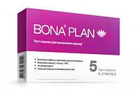 Тест на овуляцию BONA-PLAN  №5