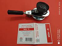 """Машинка закаточная ключ закаточный автомат подшипник """" МЗА-П"""" ( УКРАИНА """" ПРОДМАШ"""" ЧЕРКАССЫ)"""