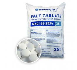 Таблетированная соль Aquaexpert 25 кг