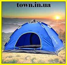 Палатка туристическая (автоматическая), 2-х местная,водонепроницаемая, для рыбалки и кемпинга. Синяя