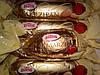 Марципан в шоколаде Zentis Marzipan 100 г Германия, фото 2