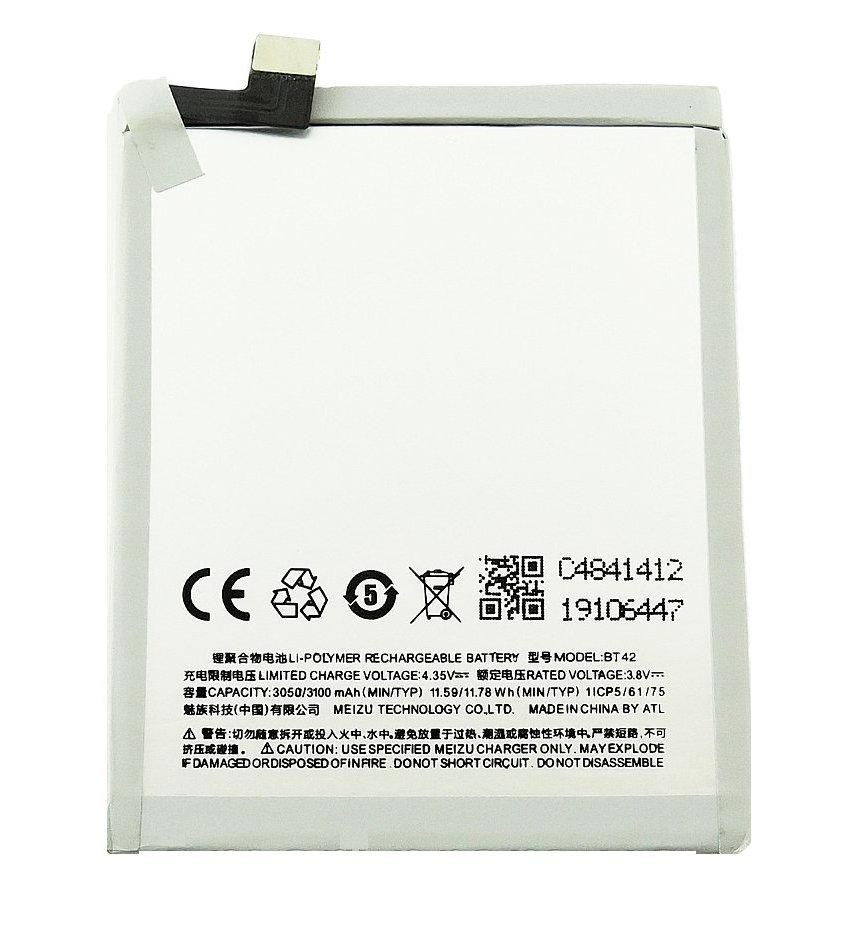 Батарея Meizu BT42 M1 Note 3050 мА*ч
