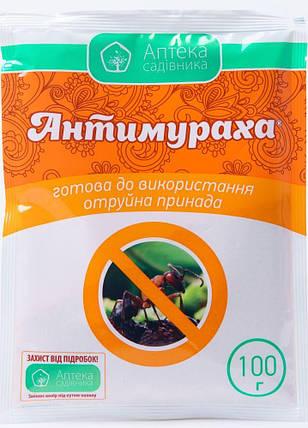 Инсектицид Антимуравей 100 г (Укравит), фото 2
