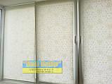РОЛЕТЫ ИЗ ТКАНИ на окна,балконы, фото 2