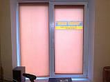 РОЛЕТЫ ИЗ ТКАНИ на окна,балконы, фото 5