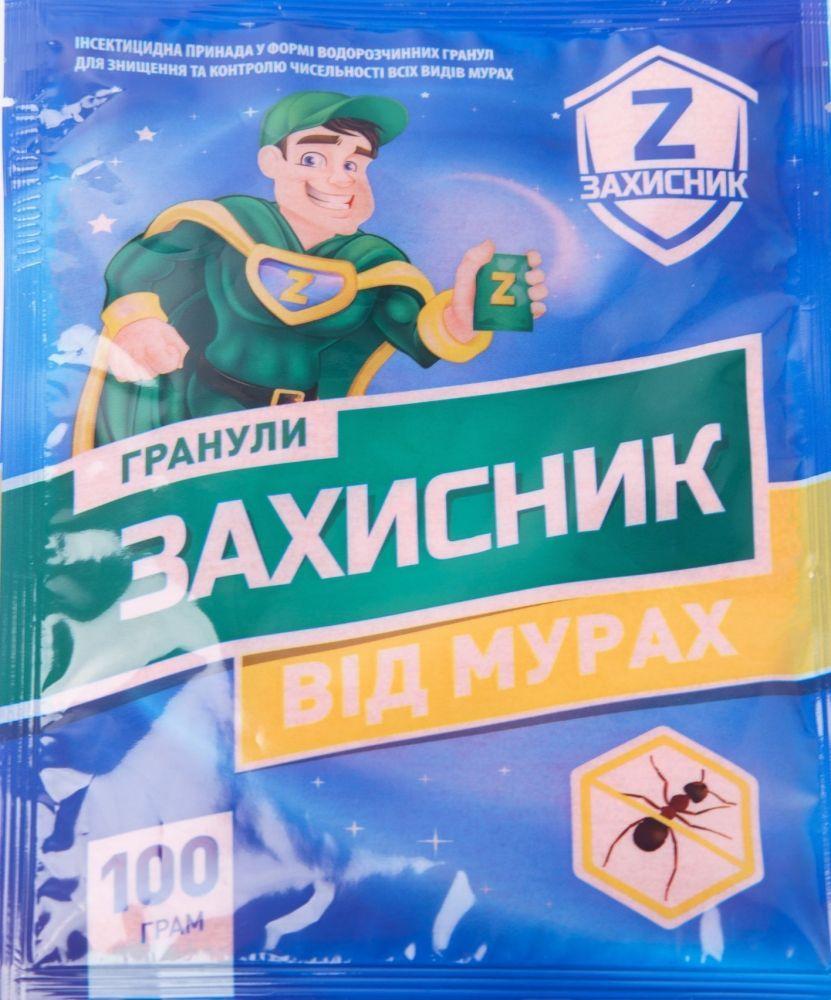 Гранулы от муравьев Защитник (Укравит), 100 г
