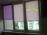 РОЛЕТЫ ИЗ ТКАНИ на окна,балконы, фото 3