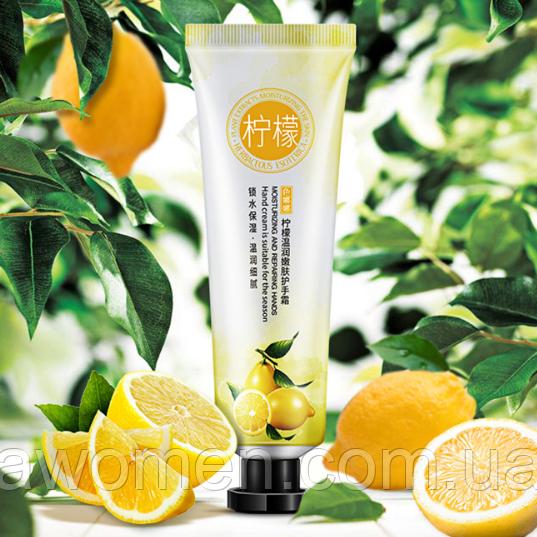 Увлажняющий питательный крем для рук Senana с экстрактом лимона 30 g