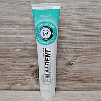 Зубная паста Emaldent Sensitive для чувствительных зубов 125 мл Германия