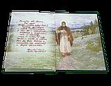 Акафист Преподобному Сергию Радонежскому чудотворцу, фото 7