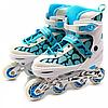 Детские ролики бело-голубые (размер 31-34, металл, светящиеся колёса ПУ) LF601BS