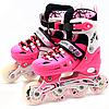 Детские ролики розовые (размер 39-42, металл, светящиеся колёса ПУ) LF905L