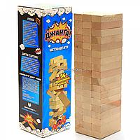 Настольная игра Экстремальная башня Vega (Вега). Версия игры Дженга (Jenga) 24, фото 1