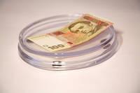 Монетница пластиковая Рондо