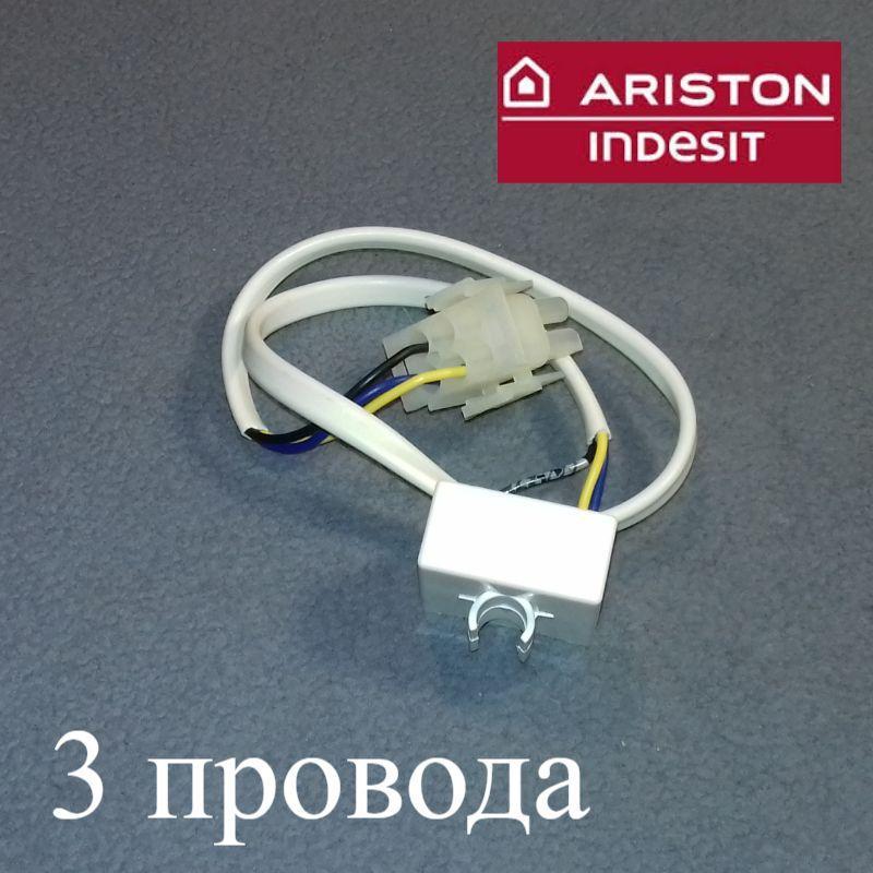 Датчик відтаювання для холодильника Індезіт і Ariston Ноу Фрост (3 дроти)