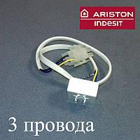 Датчик оттайки для холодильника Индезит и Ariston Ноу Фрост (3 провода)