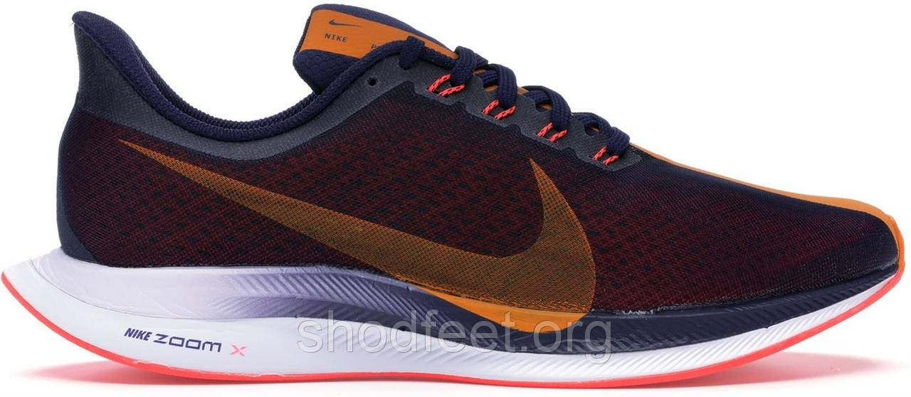 Кроссовки Nike Zoom Pegasus 35 Turbo Blue Orange Pink