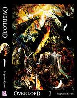 Ранобэ Оверлорд (Повелитель) Том 01   Overlord