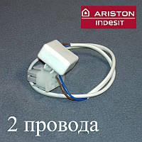 Датчик оттайки для холодильникаIndesit,Стинол иHotpoint-AristonNo Frost (2 провода)