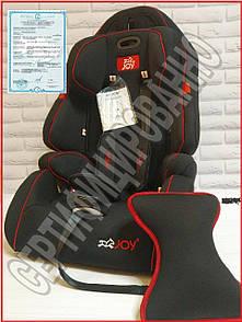 Автомобильное детское кресло Джой JOY 1-2-3 группы, с бустером