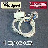 Датчик с 2 термопредохранителями для холодильника Индезит,Whirlpool иHotpoint-Ariston Ноу Фрост (4 провода)